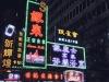 2010_12_31_Hong_Kong-168